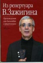 From the repertoire of Valery Zazhigin: Works for balalaika and piano