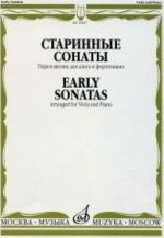Early Sonatas: Arranged for Viola and Piano/Ed. by M.Reitih