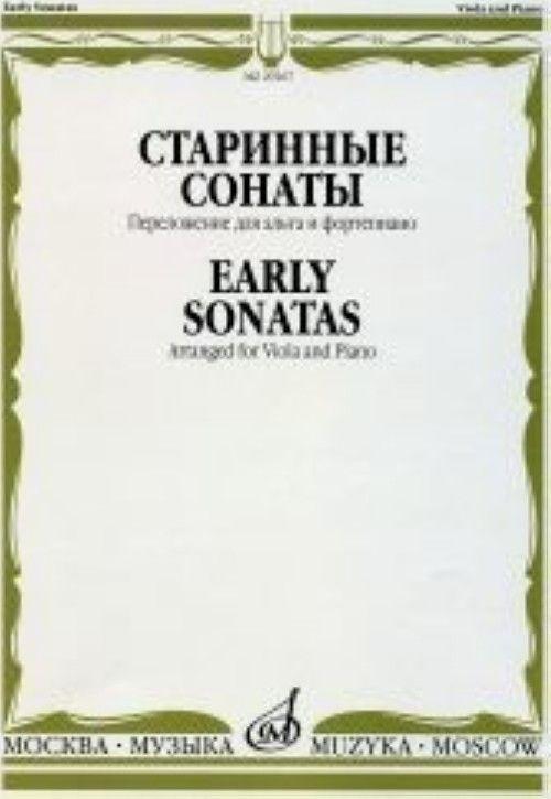 Старинные сонаты: Переложение для альта и фортепиано. Сост. М.Рейтих
