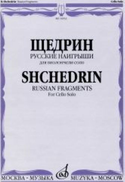 Russian Fragments: For Cello Solo