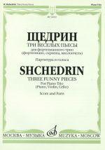 Three Funny Pieces. For Piano Trio (Piano, Violin, Sello). Score and Parts