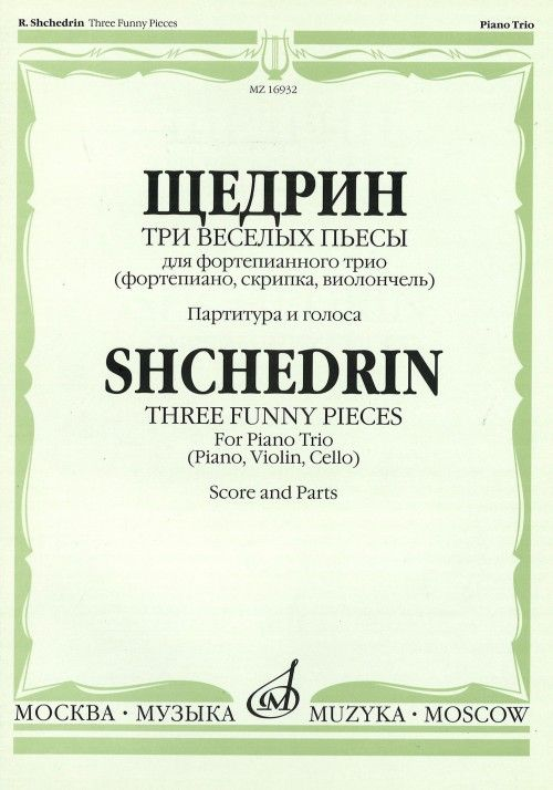 Three Funny Pieces. For Piano Trio (Piano, Violin, Sello). Score and Parts