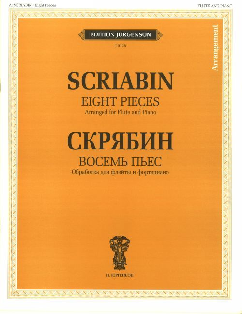 Eight Pieces. Arranged for Flute and Piano by B.Bekhterev. Flute Part edited by S. Scott