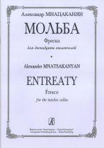 Entreaty. Fresco for the twelve cellos. Score and Parts