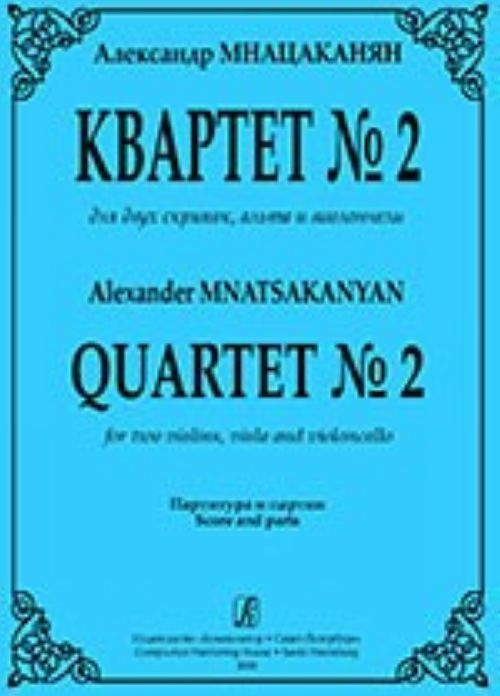 Quartet No. 2 for two violins, viola and violoncello. Score and parts