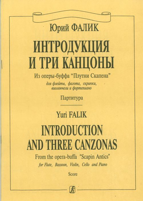 Introduction and Three Canzoni for string orchestra. Score and parts