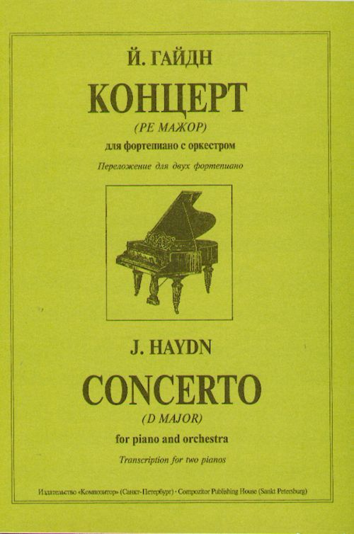 Concerto D major. Arranged for two pianos