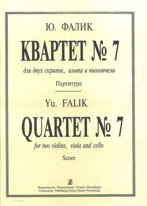 Quartet No. 7 for two violins, viola and cello. Score and parts