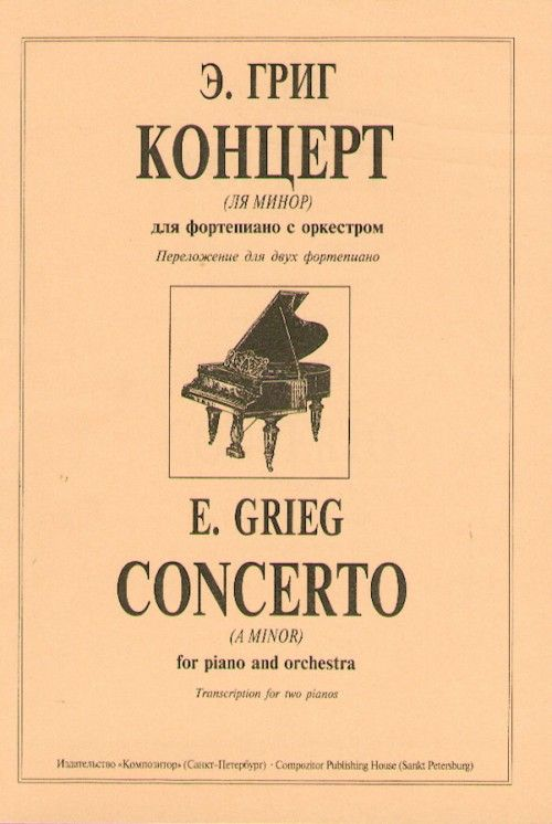 Concerto A minor. Arranged for two pianos