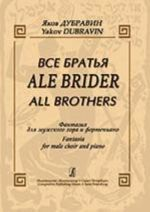 Ale Brider (All Brothers). Fantasia for male choir and piano