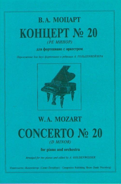Concerto No. 20 (D minor). Arranged for two pianos