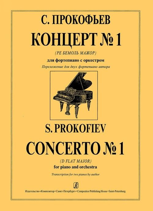 Concerto No. 1 (D flat major). Arranged for two pianos by author