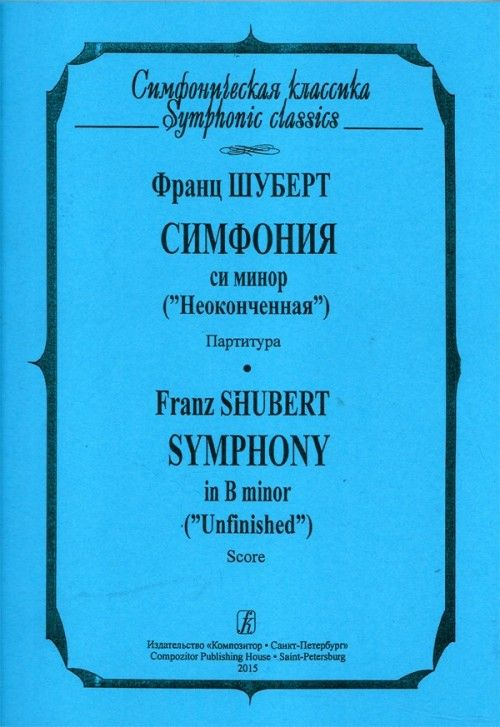 "Symphony in B minor (""Unfiniched""). Pocket score"