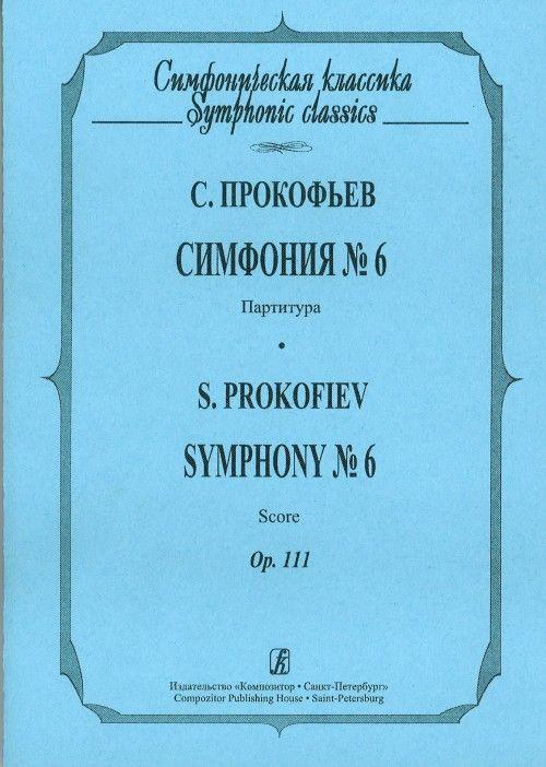 Symphony No. 6. Score. Op. 111. Pocket score