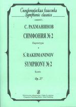 Symphony No. 2. Pocket score