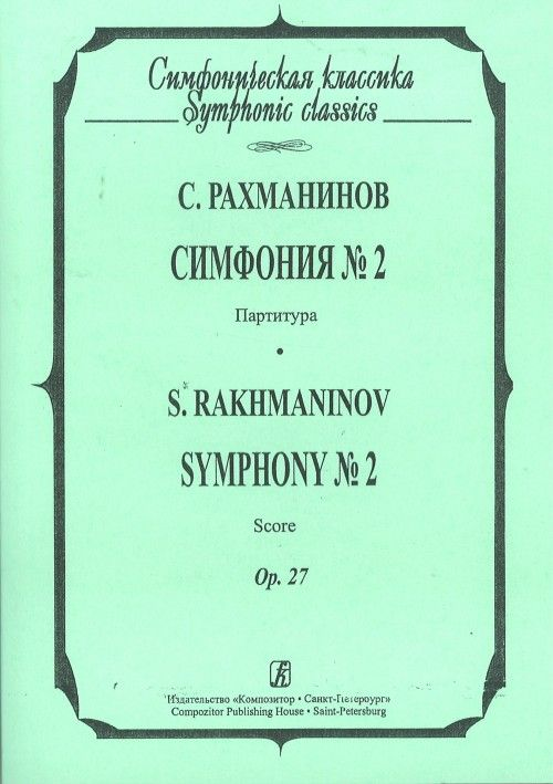 Symphony No. 2. Pocket score