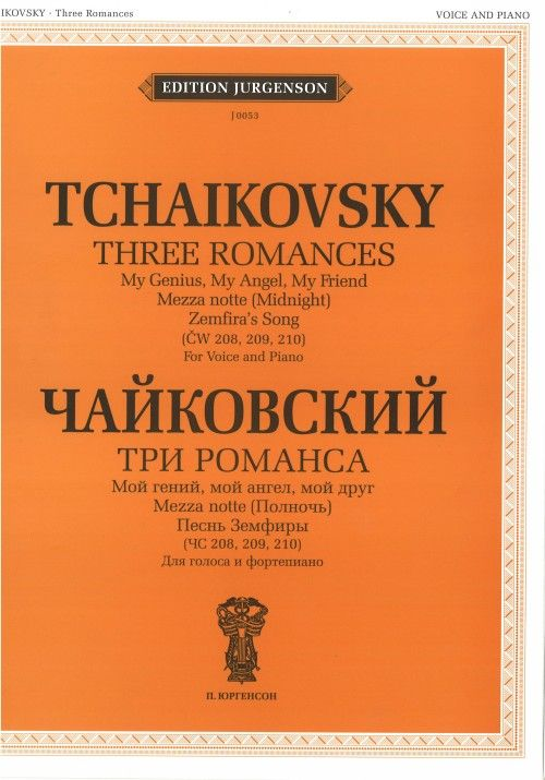 Three Romances (CW 208, 209, 210). For Voice and Piano. With transliterated text