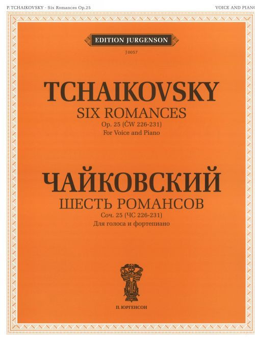 Six Romances. Op. 25 (CW 226-231). For Voice and Piano. With transliterated text