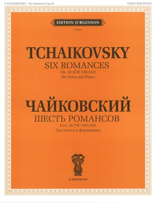 Six Romances. Op. 28 (CW 238-243). For Voice and Piano. With transliterated text