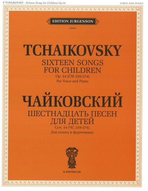 Sixteen Songs for Children. Op. 54. For Voice and Piano. With transliterated text
