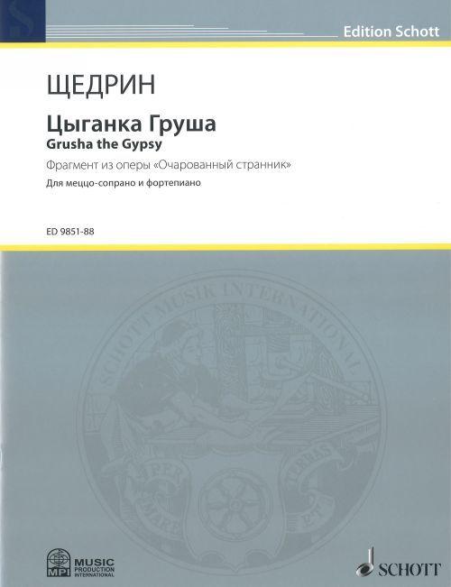 """Grusha the Gypsy. From opera """"Ocharovanny strannik"""". For mezzo soprano and piano"""