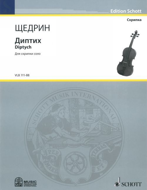 Diptych. For violin solo