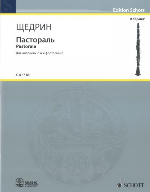 Pastorale. For clarinet in A and piano
