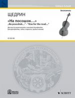 """""""Na pososhok..."""". """"One for the road..."""". For six cellos and alt recorder (or for flute, oboe, clarinet, trumpet and viola)"""