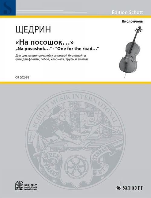 """Na pososhok..."". ""One for the road..."". For six cellos and alt recorder (or for flute, oboe, clarinet, trumpet and viola)"