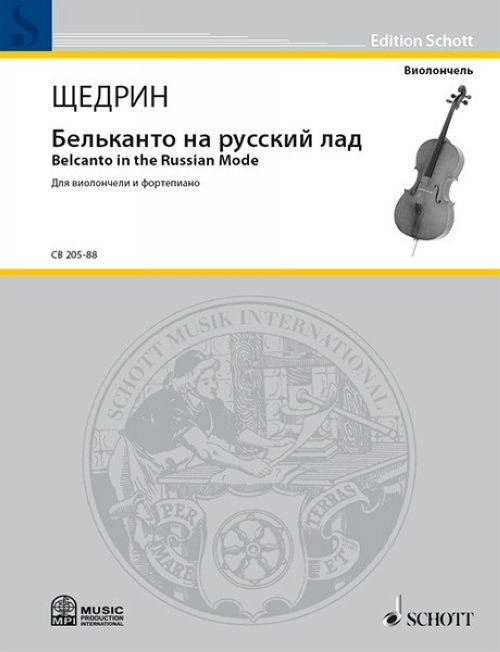 Belcanto in the Russian Mode. For cello and piano