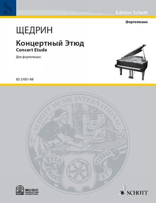 "Concert Etude ""Tchaikovsky Etude"". For piano"