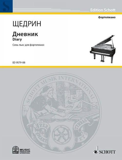 Дневник. Семь пьес для фортепиано