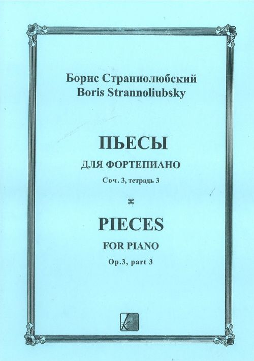 Pieces for Piano. Op. 3, Vol. 3