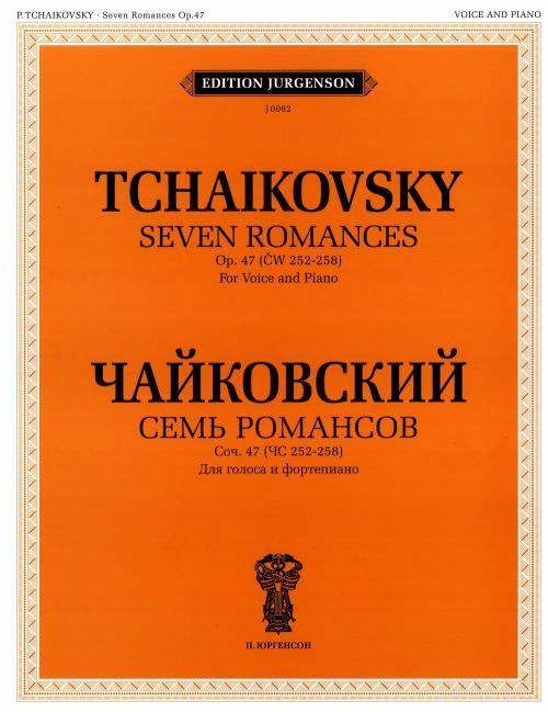 Seven Romances. Op. 47 (CW 252-258). For Voice and Piano. With transliterated text