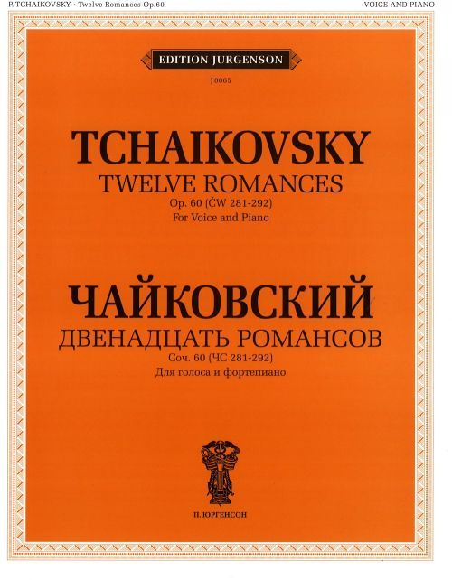 Twelve Romances. Op. 60 (CW 281-292). For Voice and Piano. With transliterated text