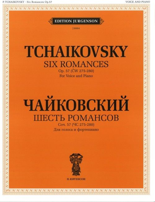 Six Romances. Op. 57 (CW 275-280). For Voice and Piano. With transliterated text