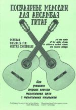Popular Melodies for Guitar Ensembles