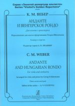 Andante and Hungarian Rondo for Viola and Orchestra. Piano score and part