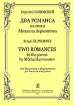 Two Romances to the Verses by Mikhail Lermontov. For baritone and piano