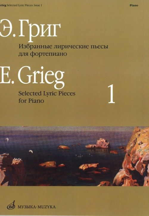 Selected Lyric Pieces. For Piano. Vol. 1