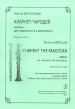Clarinet the Magician. Album for clarinet in B and piano. Piano score and part. Children music school, lyceum and arts' school