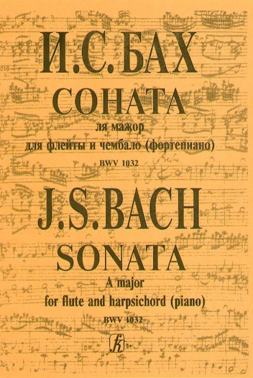 Sonata A major for flute and harpsichord (piano) BWV 1032