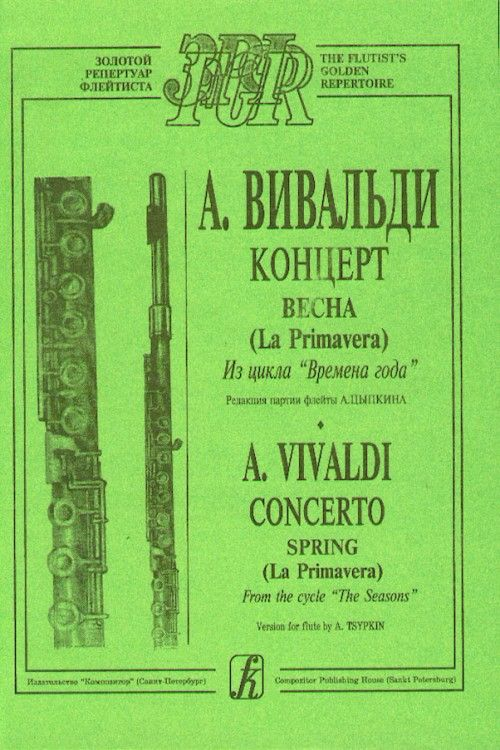Concerto Spring (La Primavera). From The Seasons. Arranged for flute and piano.