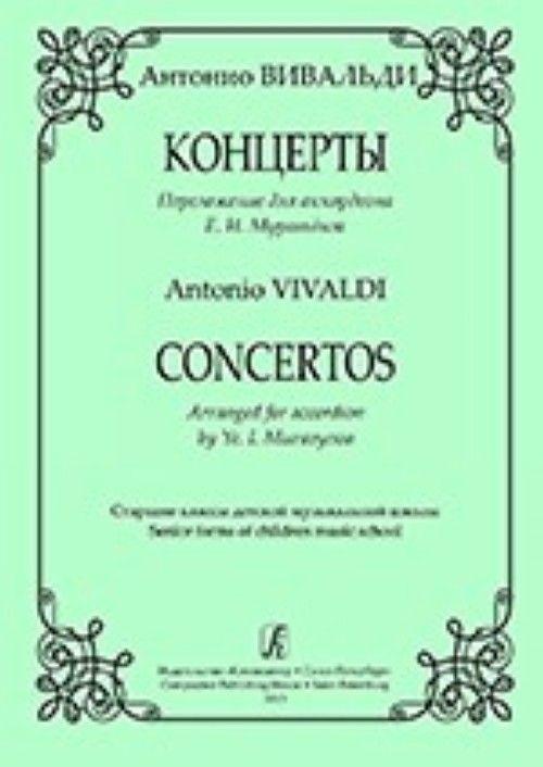 Концерты. Переложение для аккордеона Евгении Муравьевой. Старшие классы детской музыкальной школы