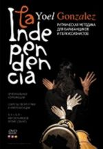 La Independencia. Methodics of rhythm for drummers and percussionists. Set of book and DVD. Book in Russian. DVD in Russian, English and Spanish.