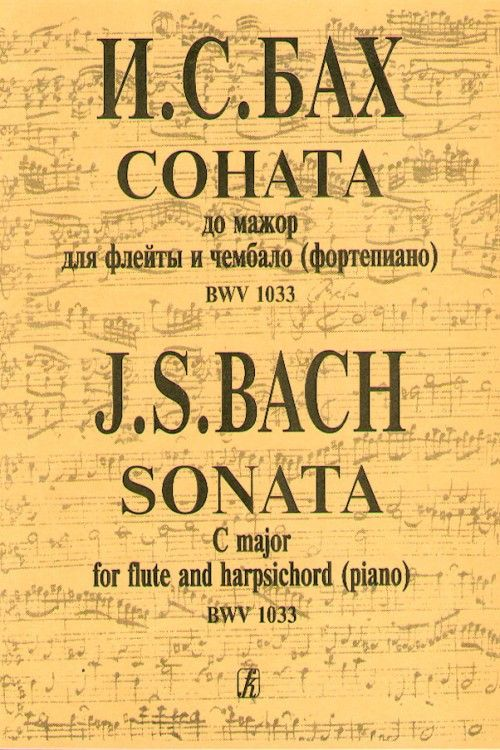 Sonata C major for flute and harpsichord (piano) BWV 1033