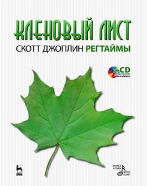 Maple Leaf. Regtimes. Includes CD