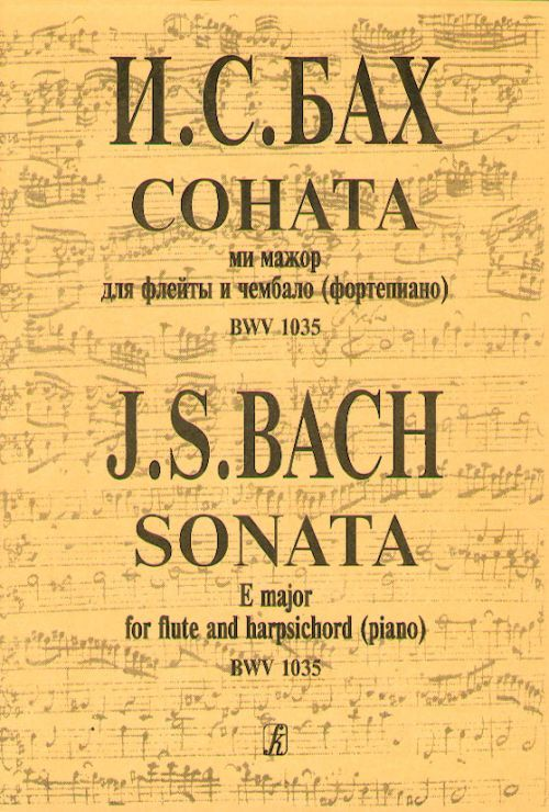 Sonata E major for flute and harpsichord (piano) BWV 1035