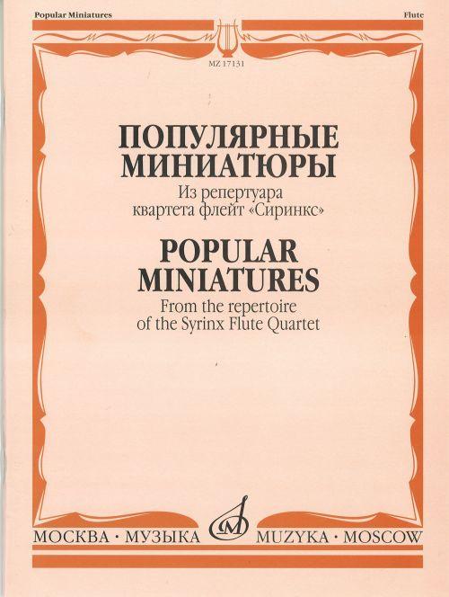 Popular Miniatures. Flute Quartet