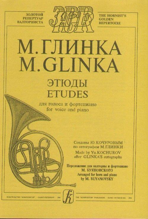 Vocal Studies. Arranged by M. Buyanovsky